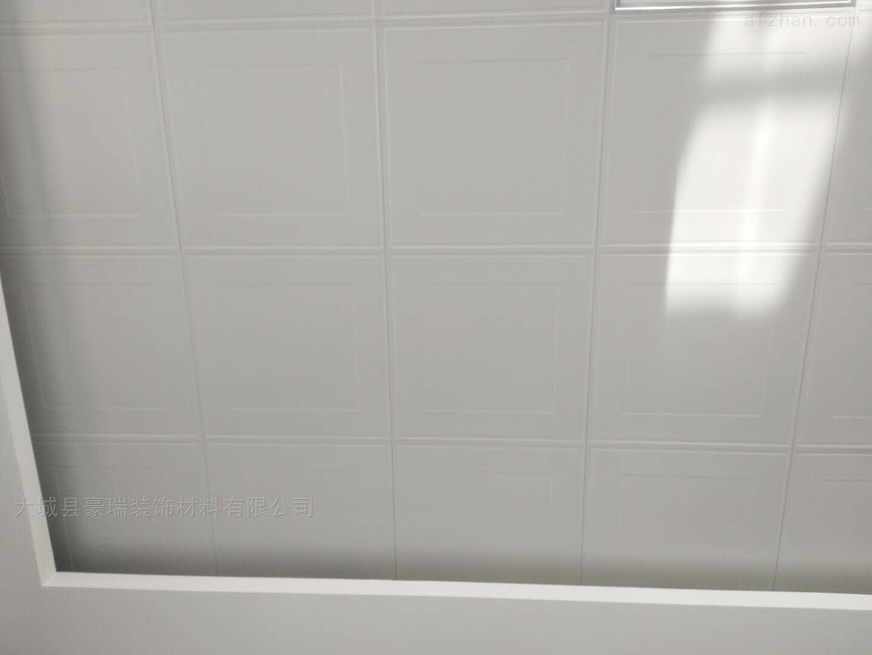 自贡豪瑞聚酯滚涂铝天花板易清洗防锈