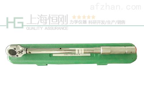 可调扭力的机械式套筒扳手0-150N.m 600N.m
