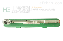 风机螺shuan紧固力矩扳手(预置式扭矩力扳手)