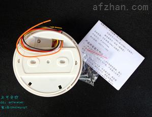 12V有线烟雾报警器生产厂家