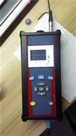 扬州数字式局部放电仪