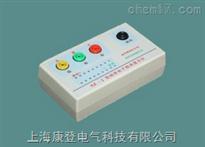 XZ-2型低压相序表