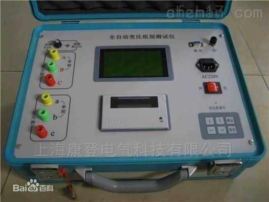 JTBC全自动变比组别测试仪