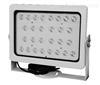 CXBG-1-PS-DS-TL2002A-N海康威视LED频闪补光灯