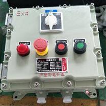 隔爆型操作柱3钮1灯1开关挂式IP65 WF2