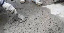 防火墊層混凝土本地廠家報價