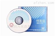 新款档案级光盘DVD-R