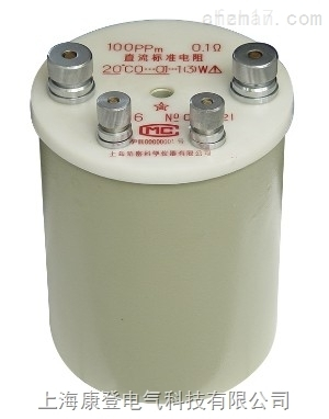 BZ6大功率标准电阻