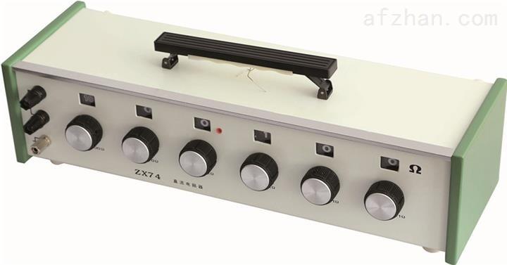 ZX74D直流電阻箱(七組開關)