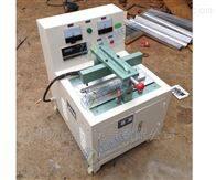 JGYH-B全自动电缆压号机(液压式)