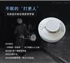 乐鸟北京做LoRa无线智能烟感系统厂家