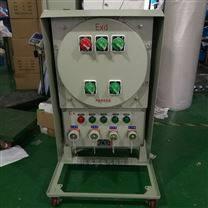BXX51-4/K63户外移动式防爆检修插座箱IIC级