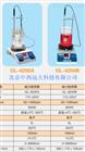 M25592磁力搅拌器 型号:JQ011-GL-6250A /M25592