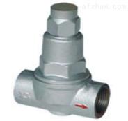 雙金屬溫調式蒸汽疏水閥