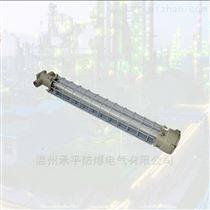 矿井下用DGS18/127Y隔爆型荧光灯