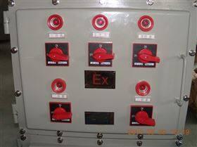 BXMD8050-T防爆控制电箱