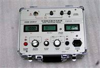 上海市承试电力许可证四级人员标准