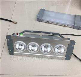 NFC912124V36V低压地沟低顶灯 康庆照明 NFC9121