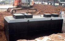 不受现场施工条件限制榆林化工污水处理设备