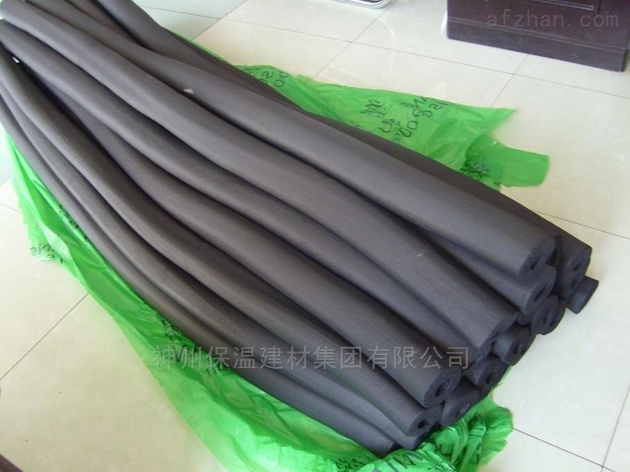 34*10mm厚橡塑管市场价格 B2级现货