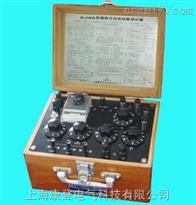 QJ45攜帶式線路故障測試儀