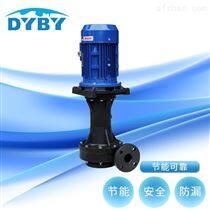东元槽外立式泵 耐酸碱防腐蚀 支持定制