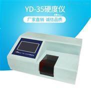 瑞斯德片劑硬度測定儀YD-35