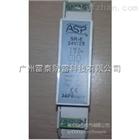 SR-E06V/2S控制线防雷器现货现销