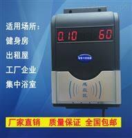 澡堂刷卡系统厂家直销,供应水控刷卡机
