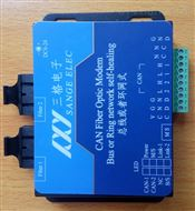 RS485集線器(工業級、隔離式