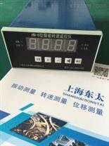 振动监视保护仪表CZJ-B3系列