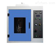 LTAO-85帷幕燃烧测试仪