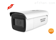 海康威視400萬智能抓拍變焦筒型網絡攝像機