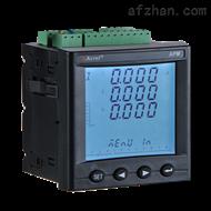 APM810/MCE安科瑞多功能网络电力仪表 带以太网