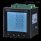 安科瑞多功能网络电力仪表 电能分析