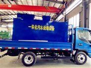 污水处理设备200m³/d颜色