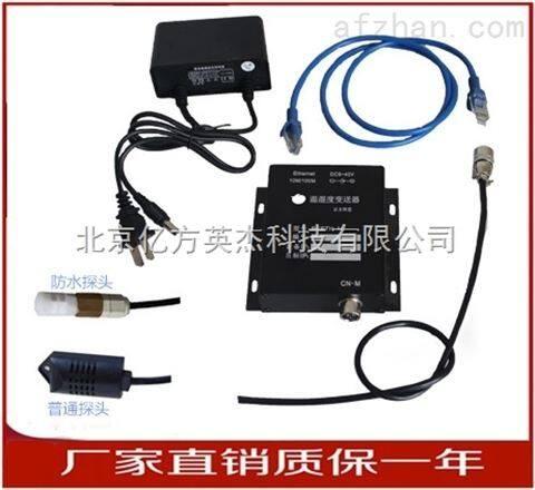 原装ETH-008以太网温湿度变送器