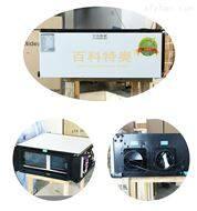 福州实验室吊顶除湿机超薄款厂家直销