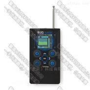 俄羅斯BH-03無線信號探測器探測GPS/CDMA