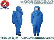 YFDFH-007耐低溫防護服、LNG液化氣站防凍服