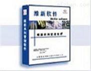 维新V3.1写字楼商铺租赁管理系统