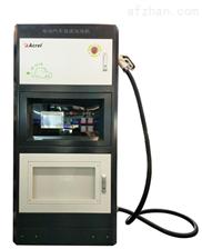Acrel充电桩收费云平台