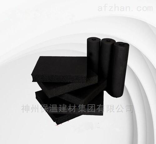 防结露橡塑管厂家48*20橡塑有效抗老化