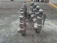高壓不銹鋼焊接管安全閥