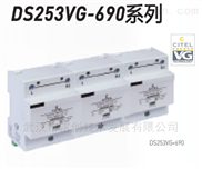 西岱尔CITEL交流电涌防雷器DS253VG系列