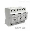 西岱尔CITEL复合型1+2+3级电涌保护器