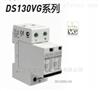 CITEL二級單相交流電源浪涌(20KA-40KA)