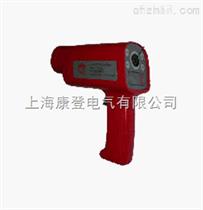 鋼水鐵水專用紅外線測溫儀