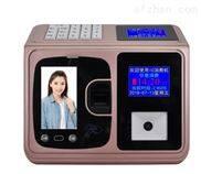 北京优卡特人脸指纹二维码IC卡消费一体机