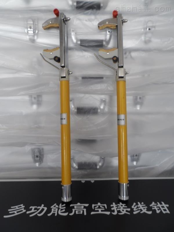 DL-GJ型多功能高空接线钳